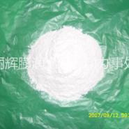 橡胶隔离剂用纳米膨润土图片