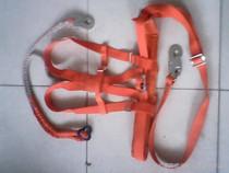 供应厂家生产安全带系列双背双保险安全带批发电工高空作业防护装备生产厂家