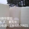 河源酸性矿水储存罐图片