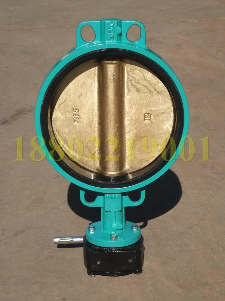 天津工厂批发供应铝青铜阀板对夹式软密封蝶阀D371X3-16ZB2