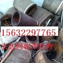 朔州废铜回收