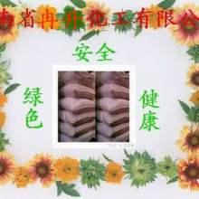 氯化钙价格,氯化钙 用途 增稠剂