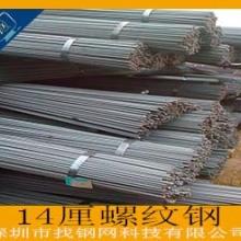 供应厂家韶钢螺纹钢价格批发