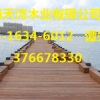 黑龙江防腐木价格图片图片
