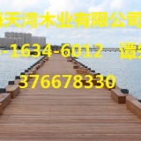 供应黑龙江山樟木板材价格 山樟木防腐木加工厂