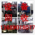 供应成都二手发电机回收13689018077