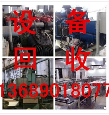 成都箱式二手变压器回收图片/成都箱式二手变压器回收样板图 (1)