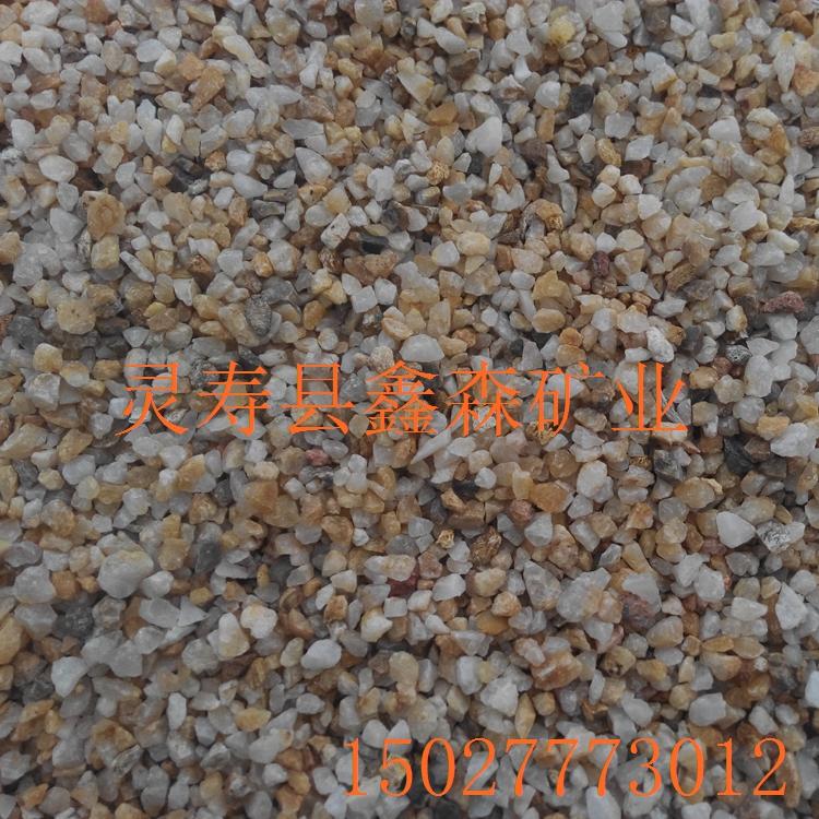 石英砂滤料图片/石英砂滤料样板图 (4)