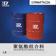 供应用于组合料的领新聚氨酯仿木家具配件组合料批发批发