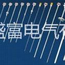 甘肃热电偶厂家图片