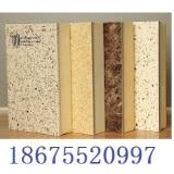 供应用于外墙装饰装修的深圳复合型保温装饰一体化板材,北京一体化成品板,上海整体保温装饰板