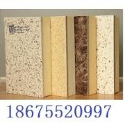 深圳复合型保温装饰一体化板材