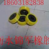 供应各种尺寸橡胶胶轮