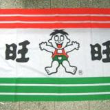 供应西安旗帜设计 西安旗帜制作