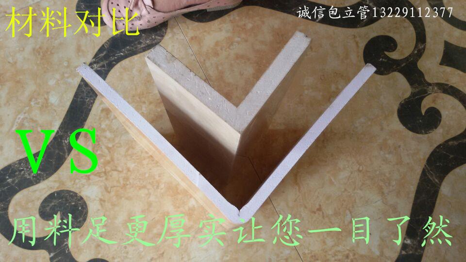 新型包下水管护板卫生间包管道装饰图片|新型包下