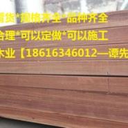 印尼菠萝格高端板材防腐木批发图片