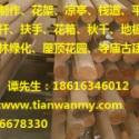 北京非洲菠萝格批发11图片
