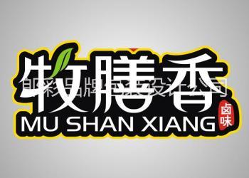 郑州包装设计公司图片
