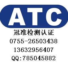供应录音电话机CE认证、电话机CE认证
