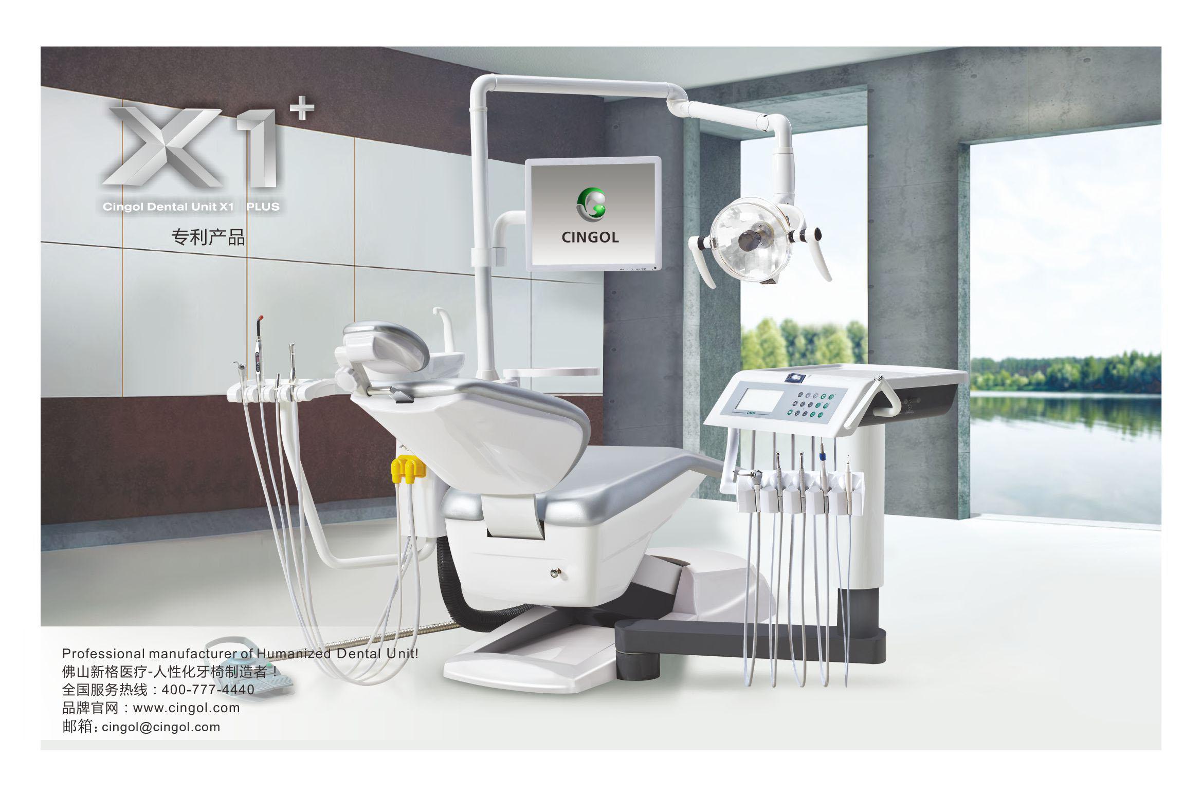 供应广州新格口腔综合治疗椅X1+、新格医疗牙科综合治疗台、牙科综合治疗仪广东厂家、佛山牙椅、广东牙椅