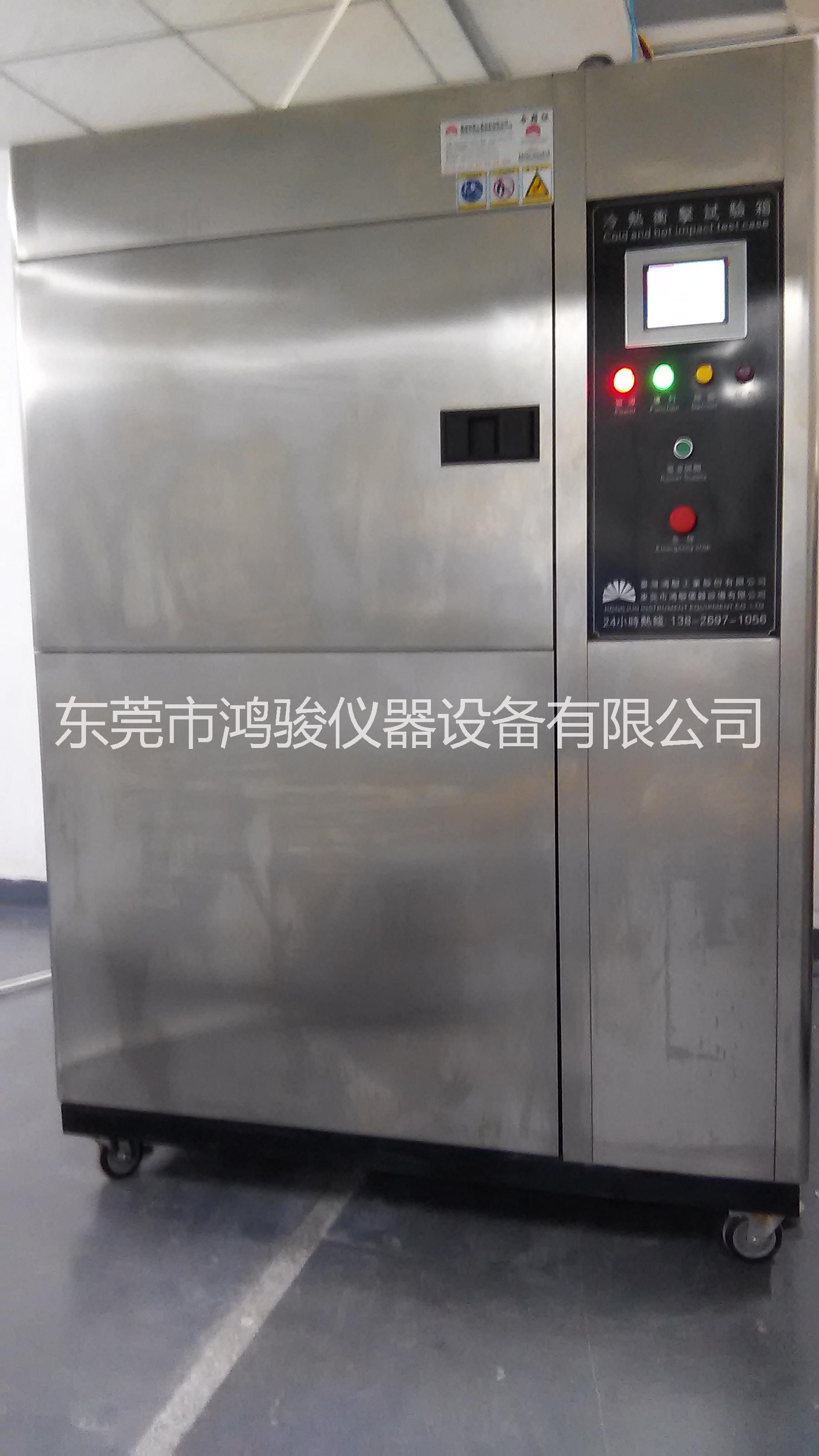 ckc);加热固态继电器