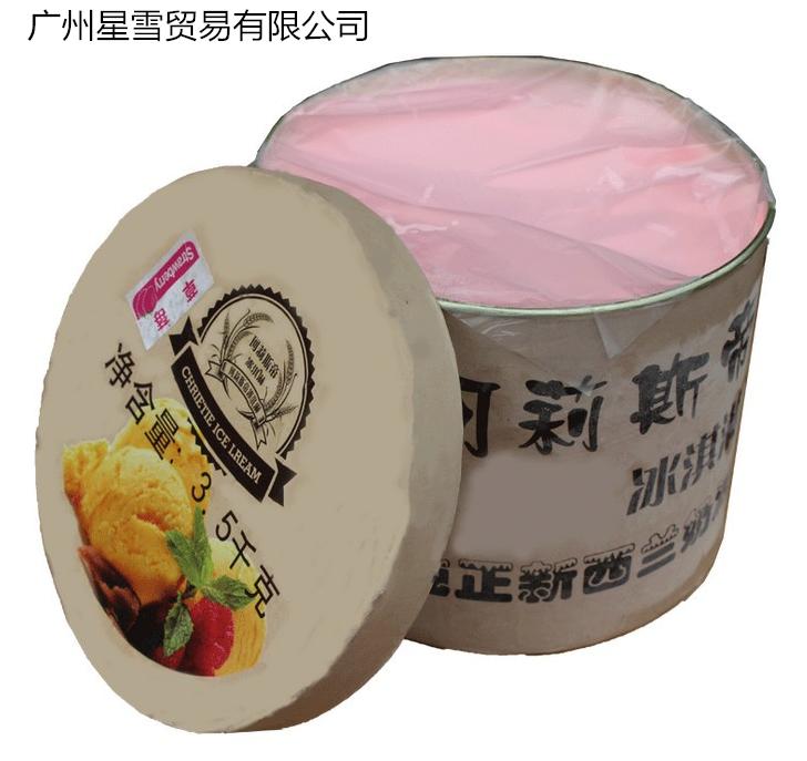 桶装冰淇淋厂家_桶装冰淇淋供应商