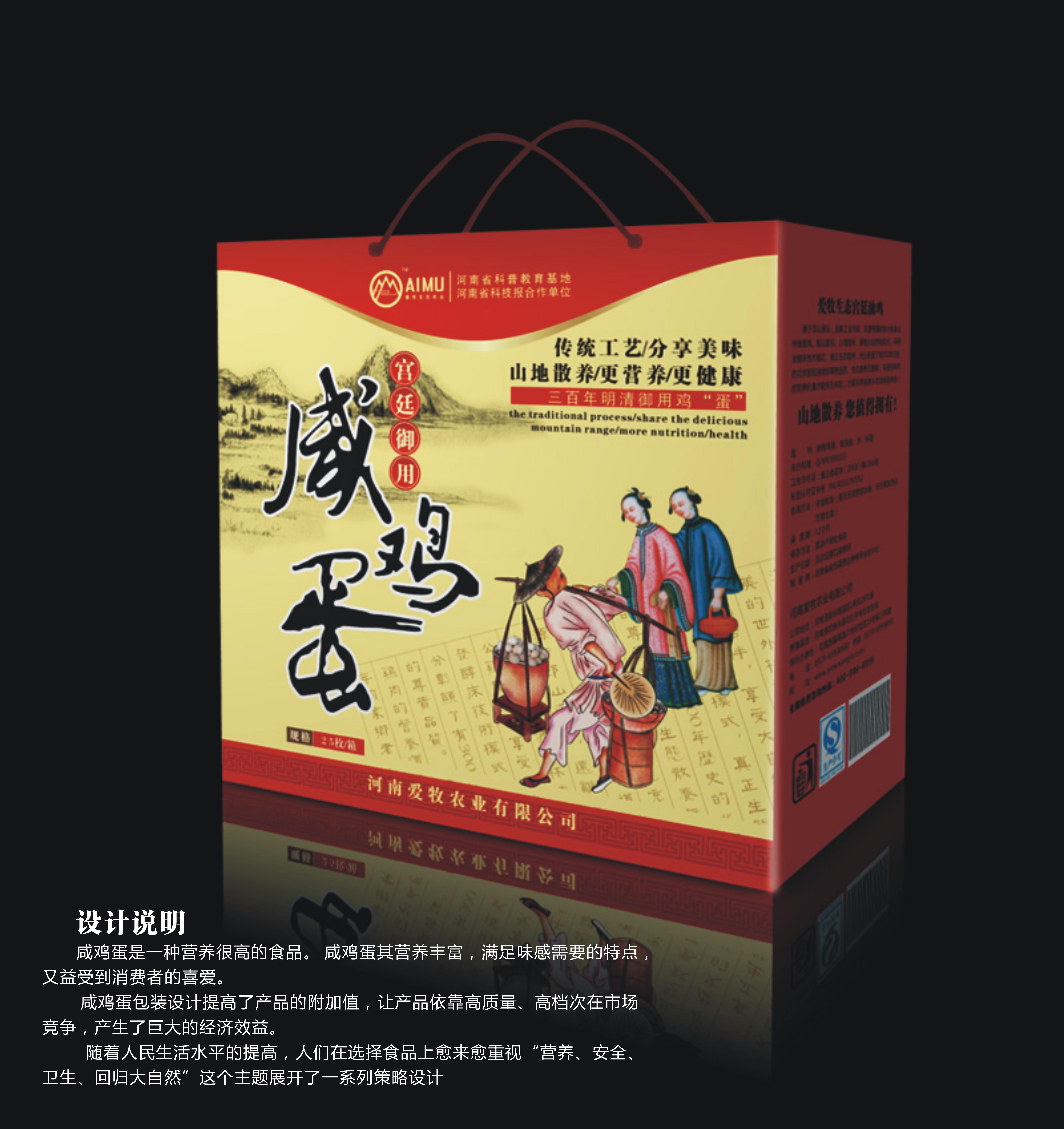 郑州饮料包装策划设计哪家专业图片大全