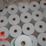 供应用于排队级热敏纸的排队机叫号纸排队机专用纸厂家