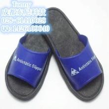 供应用于制药,半导体,航天等无尘环境的优质四川PVC静电拖鞋厂家批发销售价格批发