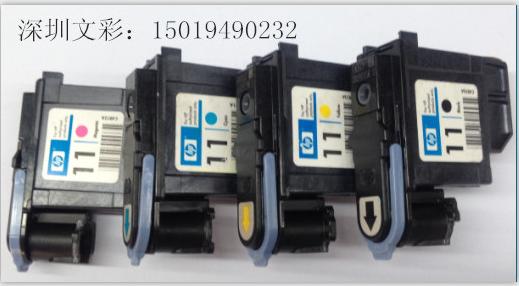 HP11连供墨盒HP500绘图仪