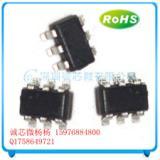 供应用于车充|手机充电器|旅充的UC2634双口2.1A识别芯片-智能识别IC