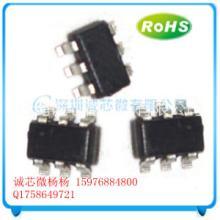 供应用于车充 手机充电器 旅充的CX1901/CX2901单双通-USB智能识别IC