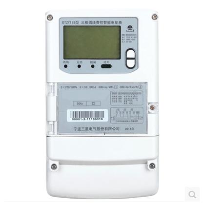 原包装正品三星三相电表dtzy188型价格