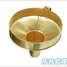 供应用于石油的TK278防爆油漏子 防爆工具厂家 保质保量