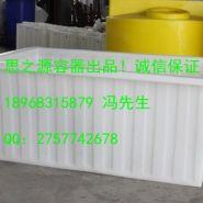 厂家供应PE塑料方箱160L 200L 300L图片