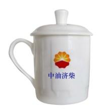 供应宣传礼品陶瓷茶杯,景德镇陶瓷杯子,定做加字杯子厂,批发陶瓷杯子,杯子厂家,普通陶瓷茶杯价格,定做杯子价格