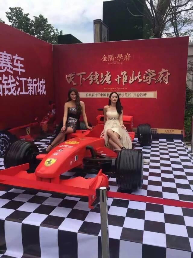 供应F1赛车模型、海贼王人物模型、