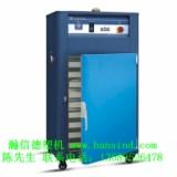 供应塑料箱型干燥机