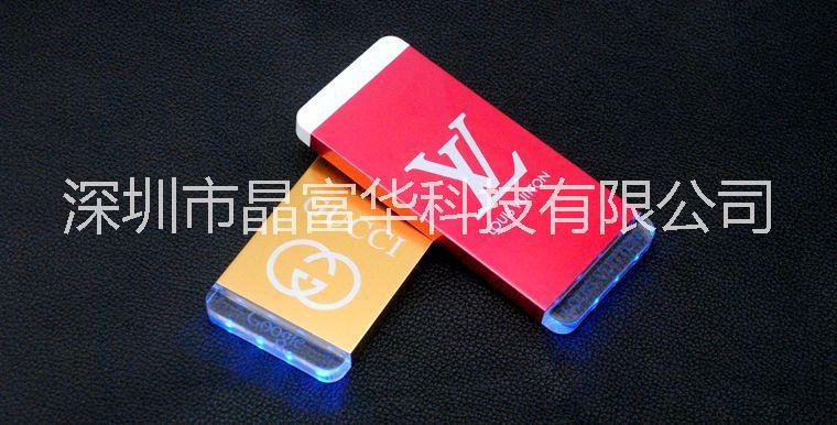 供应新款水晶发光铝合金超薄移动电源iPhone5手机苹果6充电数码配件专利私模加工批发