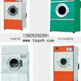 供应通洋洗涤机械制造有限公司  通洋洗涤机械制造有限公司电话