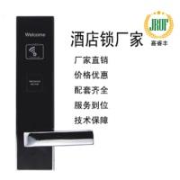 供应用于酒店锁厂家低价批发商务酒店磁卡感应电子锁智能门锁宾馆RF280