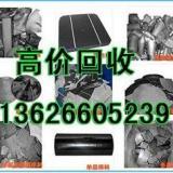 供应用于回收太阳能电池板厂家的回收太阳能电池板厂家13626605239