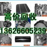 供应用于125多晶硅片回收的125多晶硅片回收13626605239爪砖捉