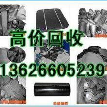 供应用于太阳能电池板价格回收的太阳能电池板价格回收13626605239