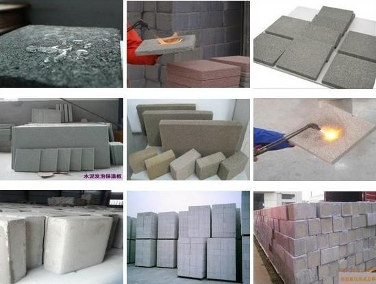 供应保温板设备水泥发泡保温板销售