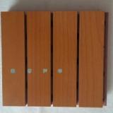 营口木质吸音板厂