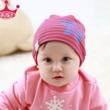 供应乖孩子婴儿帽子2015新款韩版宝宝帽
