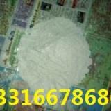 供应东莞活性白土、广东活性白土价格、活性白土厂家