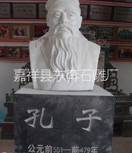 供应曲阜孔子标准像,曲阜标准孔子像,曲阜孔子文化节