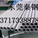 厂家批发23*2.5无缝不锈钢排烟管图片